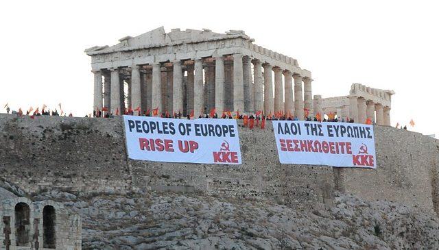 SALVATAGGIO DELL'EURO: 750 miliardi a disposizione di chi?